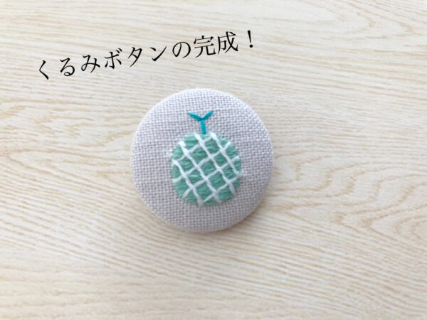 【図案つき】100均アイテムで簡単!刺繍ヘアゴムの作り方