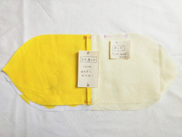簡単!爽やかレモンの巾着袋の作り方