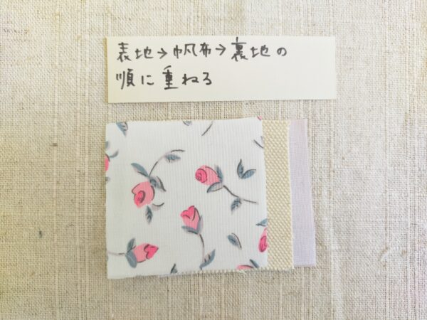 手縫いで作れる!ワッペンみたいなネームタグの作り方