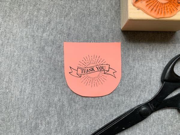 ミシンで作る簡単ラッピング袋の作り方