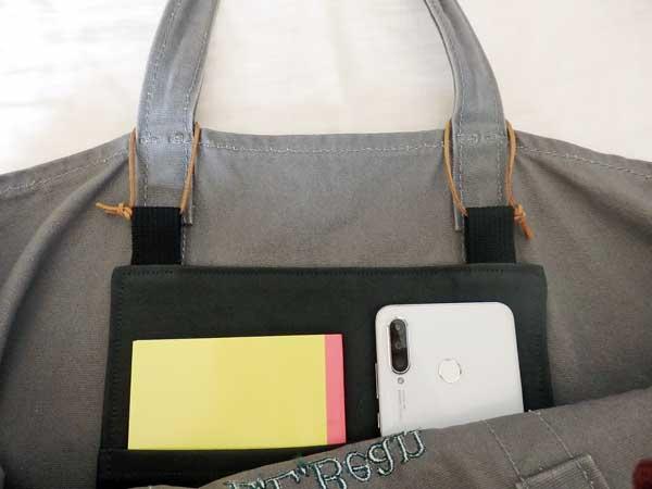 ポケットのないバッグに。後付けポケットの作り方