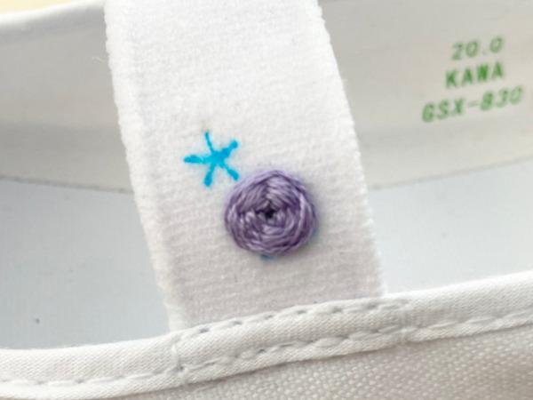 バラの刺繍でオリジナル上履きの作り方