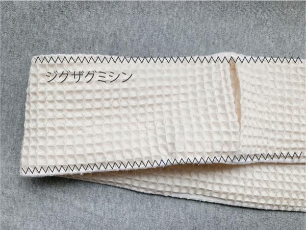 まっすぐ縫うだけ!簡単くしゅくしゅヘアバンドの作り方