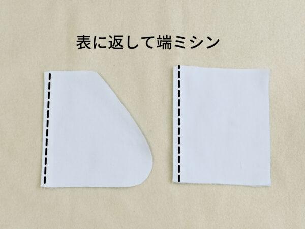 夏の弁当箱に!新幹線のランチベルト付き保冷剤カバーの作り方