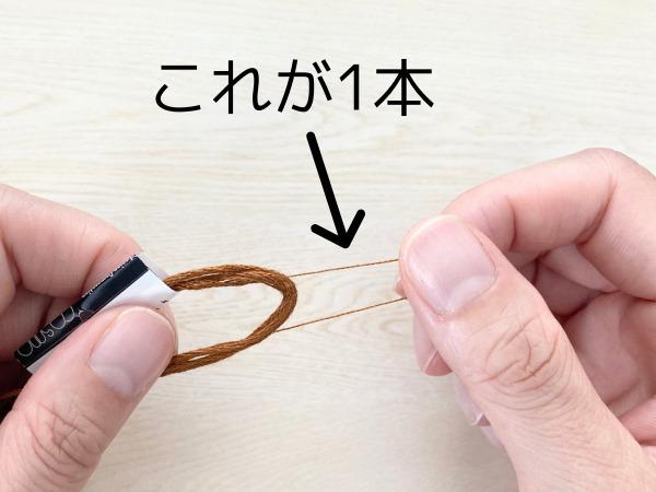 【図案つき】ひまわりの刺繍の作り方