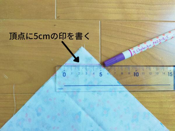 30cm×30cmで作れるマイ箸袋の作り方