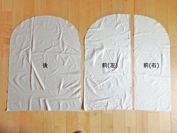 バイアステープでカラフルに。洋服カバーの作り方