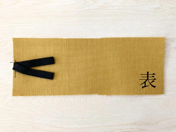【図案つき】もみじ&どんぐりの刺繍の布製しおりの作り方
